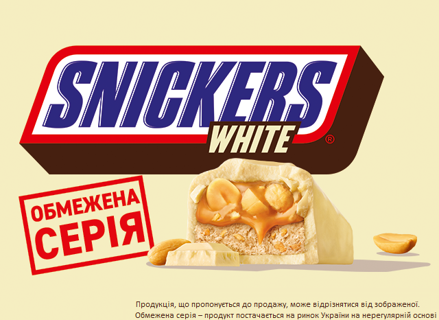 snickers-white